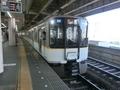 近鉄9020系50番代 近鉄大阪線普通