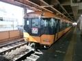近鉄12200系 近鉄大阪線特急