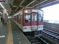 近鉄1400系 近鉄大阪線区間準急