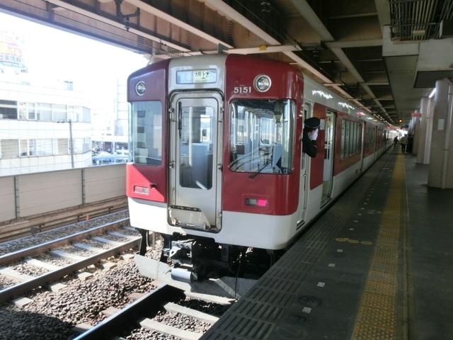 近鉄5200系 近鉄大阪線普通