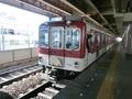 近鉄2430系 近鉄大阪線区間準急