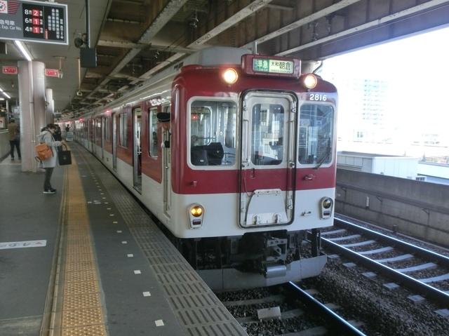 近鉄2800系 近鉄大阪線区間準急