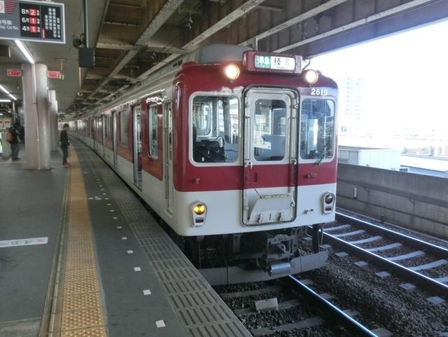 近鉄2610系 近鉄大阪線区間準急