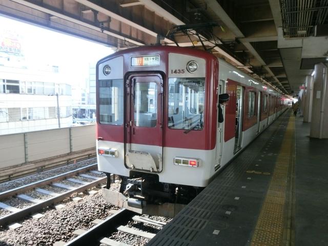 近鉄1430系 近鉄大阪線急行