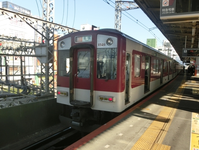近鉄1420系 近鉄大阪線急行