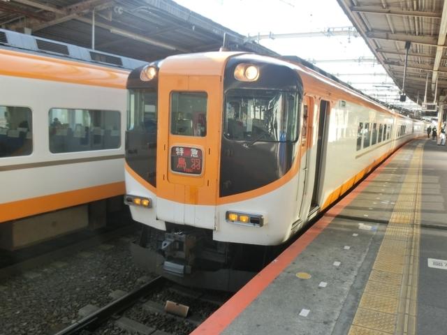 近鉄12400系 近鉄大阪線特急