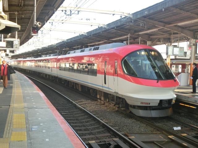 近鉄23000系 近鉄大阪線特急伊勢志摩ライナー