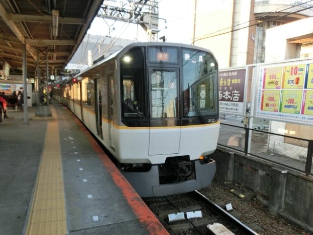 近鉄3220系 近鉄奈良線急行