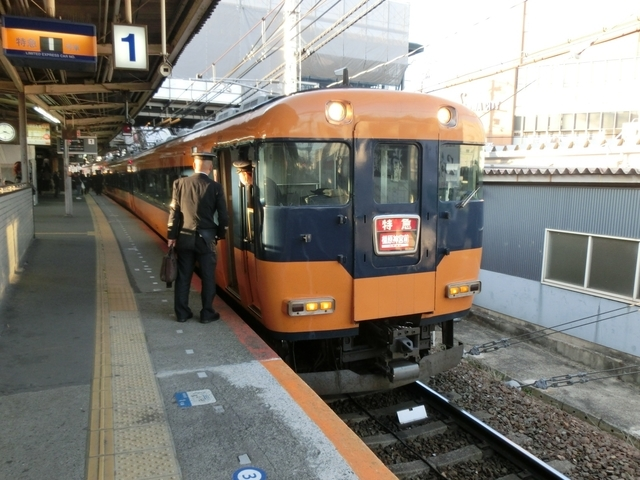 近鉄12200系 近鉄橿原線特急