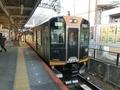 阪神1000系 近鉄奈良線区間準急