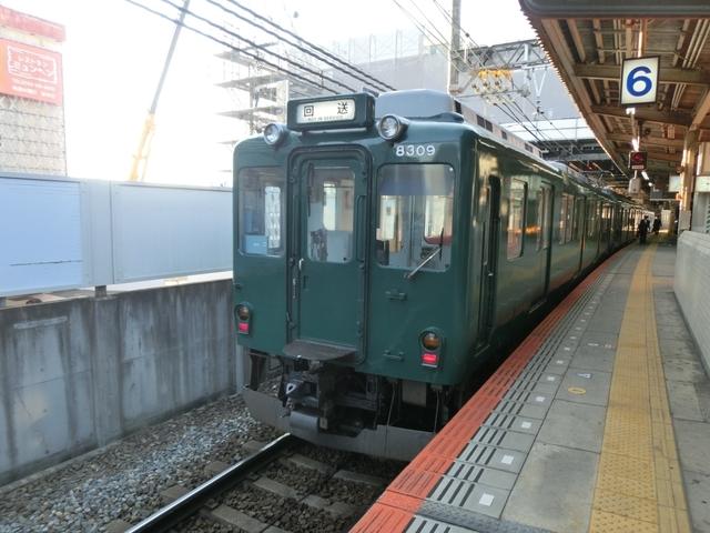 近鉄8400系 回送