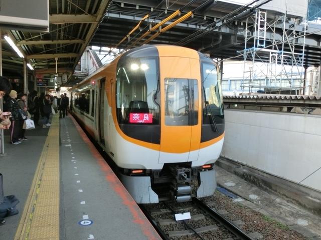 近鉄22600系 近鉄奈良線特急