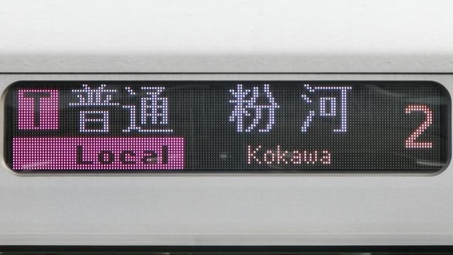 f:id:yohei223_1000:20191222211028j:image:w320