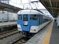 近鉄15200系 団体専用列車
