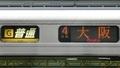 JR321系 [G]普通|大阪