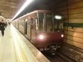 神戸市交通局3000形 神戸市営地下鉄西神線普通