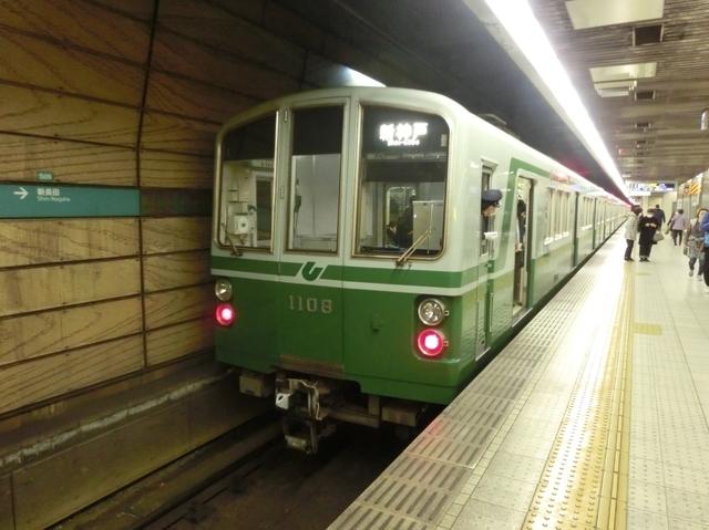 神戸市交通局1000形 神戸市営地下鉄西神線普通