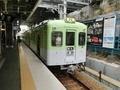 神戸電鉄1100系 神戸電鉄粟生線普通
