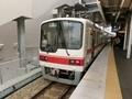 神戸電鉄5000系 神戸電鉄有馬線普通