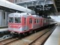 神戸電鉄3000系 神戸電鉄有馬線準急