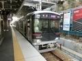 神戸電鉄6500系 神戸電鉄粟生線普通