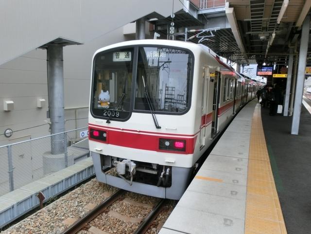 神戸電鉄2000系 神戸電鉄有馬線普通