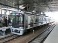 神戸電鉄6500系 神戸電鉄有馬線準急