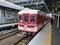 神戸電鉄1000系 神戸電鉄有馬線準急