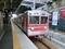神戸電鉄3000系 神戸電鉄粟生線普通