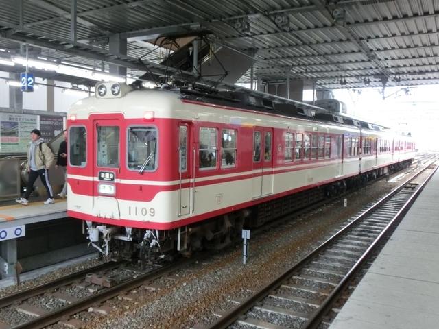 神戸電鉄1100系 神戸電鉄有馬線準急