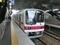 神戸電鉄2000系 神戸電鉄有馬線準急