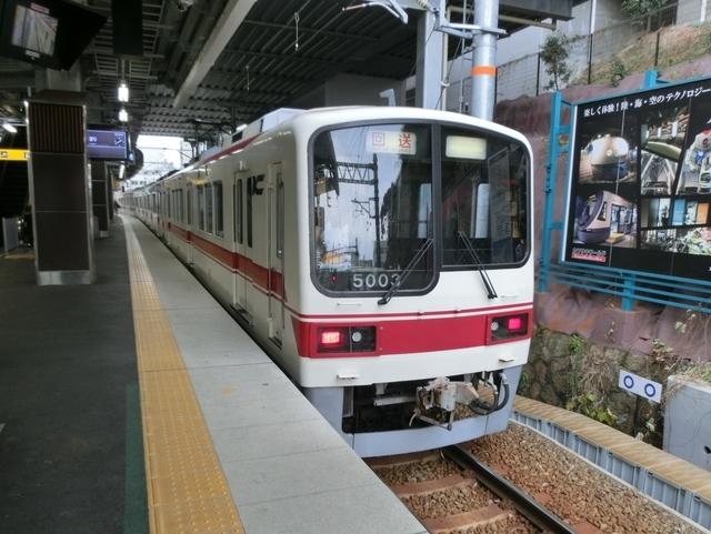 神戸電鉄5000系 回送