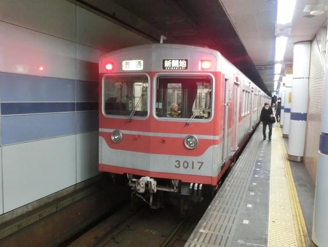 神戸電鉄3000系 神戸電鉄有馬線普通