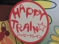 HAPPY TRAIN☆ HM
