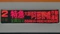 近鉄16600系 特急|大阪阿部野橋 京都連絡