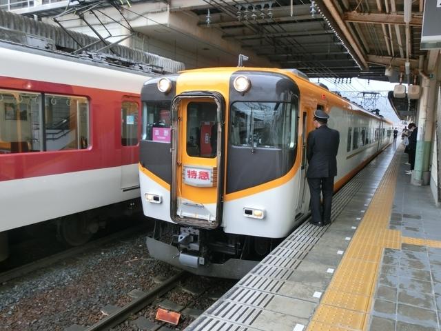 近鉄16000系 近鉄南大阪線特急