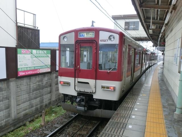 近鉄6400系 近鉄南大阪線普通