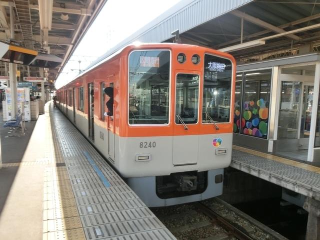 阪神8000系 阪神本線区間急行