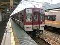 近鉄5800系 阪神なんば線快速急行