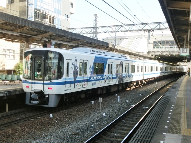 泉北7020系 泉北高速鉄道線各駅停車
