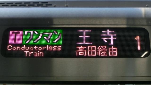 JR227系 [T]ワンマン 高田経由王寺