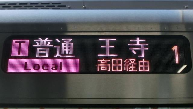 JR227系 [T]普通 高田経由王寺