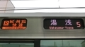 JR223系 [R]紀州路快速|和歌山方面湯浅