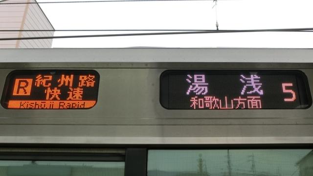 f:id:yohei223_1000:20200404202617j:image:w320