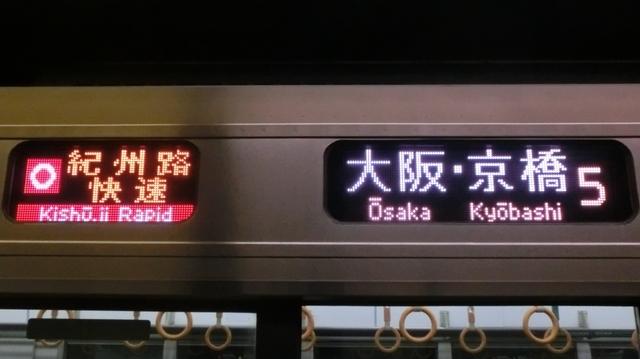 f:id:yohei223_1000:20200408204257j:image:w320