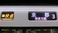 JR221系 [D]快速|奈良方面京都
