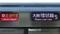 JR223系 [O]直通快速|大阪環状線