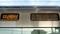 JR225系 [R]紀州路快速|和歌山方面湯浅