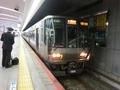 JR223系2500番代 JR大阪環状線関空快速