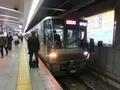 JR223系0番代 JR大阪環状線関空快速